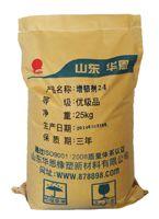 三聚氰胺焦磷酸盐(MPP)